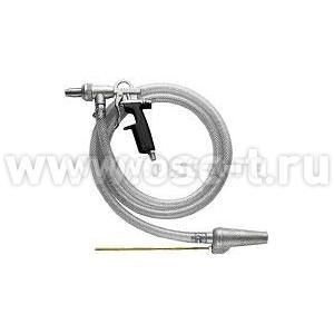 Пескоструйный пистолет ASTURO 50210 PS со шлангом (арт: AST_50210PS)