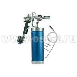 Пистолет для антикора ASTURO IM Bodi 50242 (арт: AST_50242)