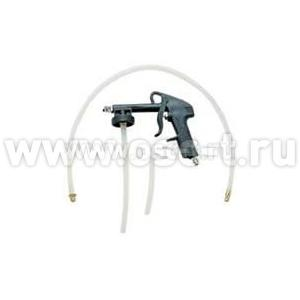 Пистолет для антикора ASTURO 50095/B TS/E с гибкой насадкой (арт: AST_50095/BTS/E)