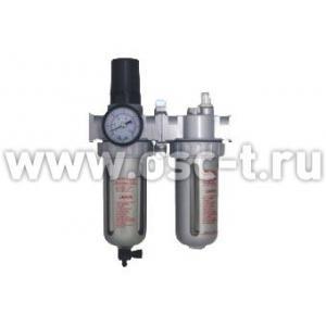 Масловлагоотделитель SUMAKE SA-2323 с регулятором и лубрикатором  (арт: SA-2323)